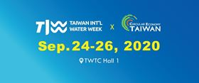 For those unable to travel to Taiwan, TAITRA is offering online procurement meetings on 24 September.