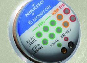 Lewa E-monitor indicates wear condition